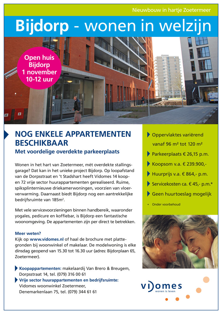 Advertentie.